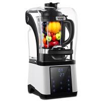 【支持礼品卡】欧麦斯 OUMAISI P806破壁料理机豆浆机家用榨汁机多功能搅拌机破壁机加热 白色