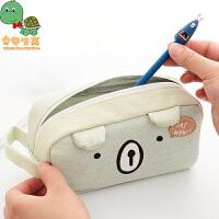 乌龟先森 笔袋 简约硅胶帆布男女可手提大容量笔袋韩版学生用品可爱铅笔盒初中办公文具袋