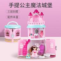 娃娃玩具女孩益智儿童生日新年礼物公主小伶梦幻城堡过家家提包屋