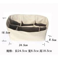 妈咪包内胆包分格袋 分隔包 袋中袋 收纳包 防水加厚牛津布储物袋 卡其六格 长24宽8.5高18.5