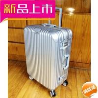 铝框拉杆箱//寸万向轮硬行李箱女 出国大容量旅行箱男超轻