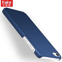KAKS 苹果5C手机壳iphone5C保护壳苹果5C手机套保护套 磨砂硬壳
