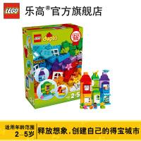 新品乐高得宝系列 10854乐高得宝创意箱 LEGO DUPLO积木玩具