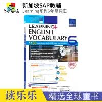 【首页抢券300-100】SAP Learning Vocabulary Workbook 6 小学六年级英语词汇练习册