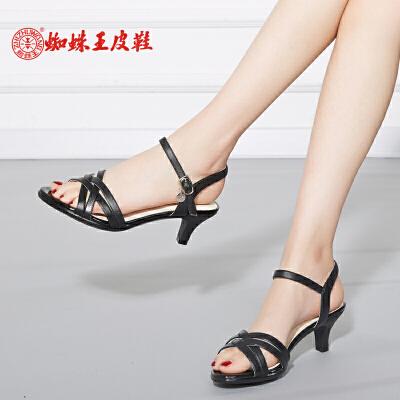 蜘蛛王女鞋夏季新款细跟中跟真皮女凉鞋一字扣头层牛皮时尚凉鞋女