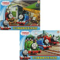 古部拼图 托马斯与朋友们二合一拼图益智玩具(100片2560+200片2561)