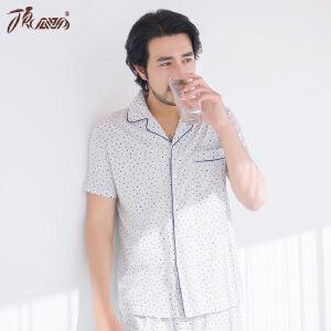 顶瓜瓜睡衣纯棉男士 波点短袖长裤家居服套装夏季男款