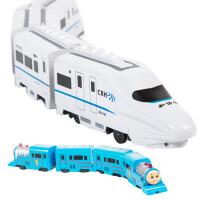 维莱 电动和谐号小火车 音乐发光火车和谐号动车组玩具模型 儿童玩具 蓝色火车65cm