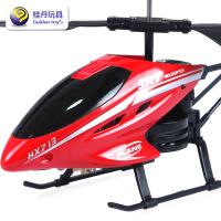 维莱 2.5通道耐摔儿童遥控飞机玩具 飞机模型玩具遥控直升飞机