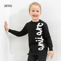 【满200减100 上不封顶】amii童装冬装新款女童加厚毛衣中大童套头针织衫儿童圆领上衣