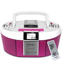 熊猫(PANDA) CD-820 数码DVD复读播放机CD胎教机磁带录音机收音收录机MP3播放器音响(玫红色)