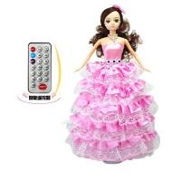 维莱 炫舞娃娃电动遥控炫舞公主娃娃套装智能对话唱歌跳舞儿童女孩玩具 粉红