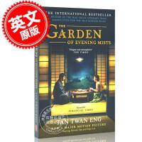 现货 夕雾花园 同名电影小说 电影封面 英文原版 The Garden of Evening Mists 陈团英 Ta