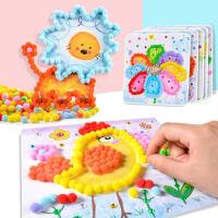 宝宝手工制作材料包diy幼儿园创意益智粘贴钻石毛毛球画儿童玩具