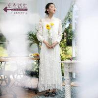 生活在左2019夏季女装桑蚕丝波西米亚衬衫式连衣裙海边度假仙女裙