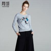 颜域品牌女装2017冬装新款修身显瘦短款圆领九分袖针织打底衫毛衣