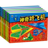 全6册儿童美术手工游戏书 神奇纸飞机1 2 趣味折纸基础提高篇 趣味剪纸基础提高篇 儿童美术手工游戏书3-7岁幼儿手工书diy制作书籍