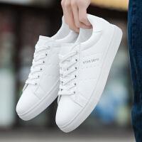 白鞋男韩版运动休闲板鞋潮流百搭小白鞋男生鞋平底白色鞋男鞋夏季百搭鞋
