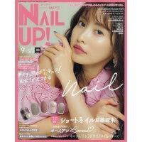 �F� �M口日文 美甲�s志 NAIL UP ネイルUP 2019年9月� 表� 佐野�r子