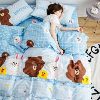 多喜爱布朗熊全棉四件套纯棉三件套卡通套件床单床上用品哈喽甜星星