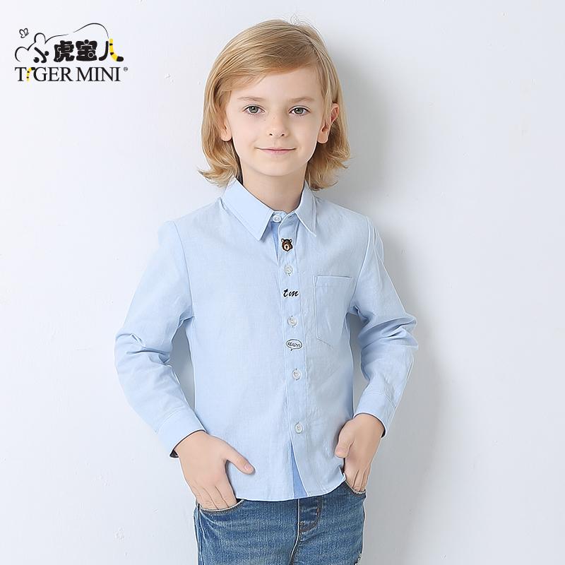 小虎宝儿童装男童长袖衬衫儿童经典打底衫上衣中大童2017秋装新品牛津纺面料,吸湿性好,舒适健康。