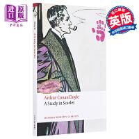 【中商原版】血字的研究(牛津世界经典系列)英文原版 A Study in Scarlet