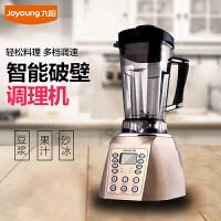 【九阳专卖】 JYL-Y6 破壁料理机 家用养生机 辅食搅拌机豆浆