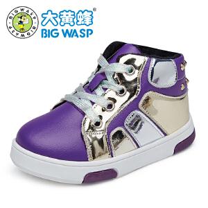 大黄蜂童鞋 秋冬季宝宝鞋子学步鞋女童机能鞋小童加绒保暖鞋子