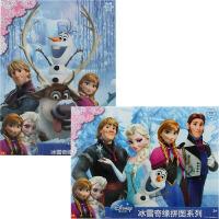 迪士尼拼图 新款冰雪奇缘二合一拼图益智玩具(100片2233+300片2235)