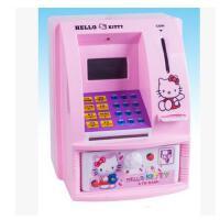 六一儿童节礼物atm存钱罐大号~储蓄罐储钱罐创意提款机密码保险箱
