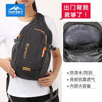 Topsky/远行客 户外骑行运动包 男女胸包运动单肩包斜挎包 休闲户外包