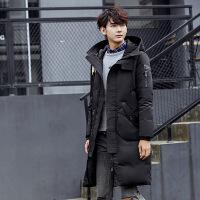 冬季男装新款青年羽绒服中长款韩版修身加厚绒服男大毛领潮918-65