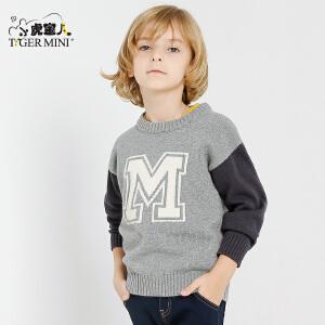 小虎宝儿童装男童纯棉长袖毛衣儿童休闲套头衫中大童2017秋装新品