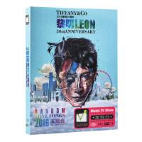 黎明演唱会汽车载DVD碟片高清视频光盘 2011LEON XU+2016演唱会