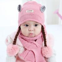 婴儿帽子秋冬季0一1岁女宝宝假发辫子公主可爱韩版护耳毛线帽女孩
