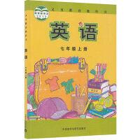 外研版初中7七年级上册英语课本教材教科书 初一 年级 上册 英语 课本 教材 英语七年级上册教科书 外语教学与研究出版