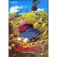 正版现货 哈尔的移动城堡 盒装D9 DVD 宫崎骏经典动画片 双语