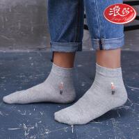 6双浪莎袜子男夏天超薄款短袜纯棉夏季薄袜男士棉袜防臭透气男袜
