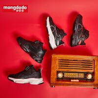 【1件2折叠价:79.8】巴拉巴拉旗下mongdodo2019冬季新款男童儿童时尚旅游鞋舒适男鞋女鞋