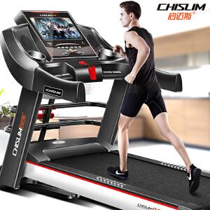 启迈斯跑步机 Q7L  家用健身器材 智能静音【支持礼品卡】