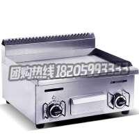 蔓睫电烤冷面机商用煎牛排铜锣烧手抓饼机器不锈钢铁板烧设备燃气扒炉