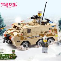 儿童益智拼装积木 小颗粒创意玩具 男孩军事装甲坦克 84026