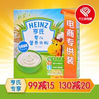 Heinz/亨氏米粉 婴幼儿营养米粉电商装325g米粉 婴儿辅食米糊