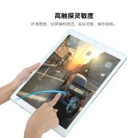 20190611184416206pro11钢化玻璃膜air2苹果平板ipad贴膜mini3 4高清膜2017新款20