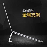 苹果笔记本支架MacBook Air/Pro散热器支架桌面底座懒人支架苹果电脑支撑铝合 银铝灰【铝合金】散热桌面支架