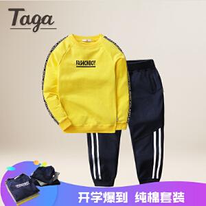 TAGA童装男童套装秋 新款儿童运动套装中大儿童2件套春秋款
