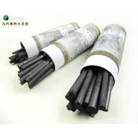 马利棉柳木炭条 绘画用品 素描木碳条素描 铅笔套装