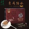 才者意式特浓速溶咖啡粉共20条320g 三合一即溶云南小粒咖啡盒装 冲饮品