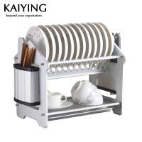 【工厂直营】凯鹰 太空铝双层碗架 厨房置物架沥水架碗碟架L912