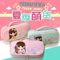 新款萌小夏多功能大容量手提笔袋学生文具袋赠送密码锁